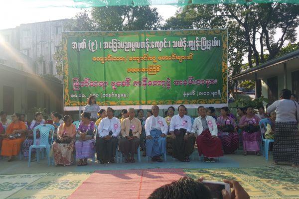 ミャンマー 小学校の謝恩会風景
