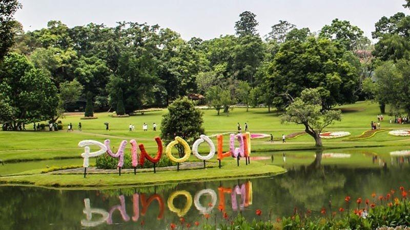カンドージー植物園